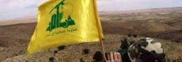 حزب الله: انفجارهای دمشق واکنشی در برابر پیروزی های ارتش سوریه و همپیمانانش است