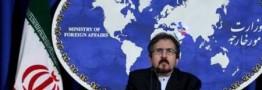 ایران جنایت هولناک تروریست های تکفیری در سوریه را محکوم کرد