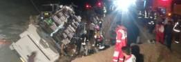 اسامی11جانباخته حادثه واژگونی اتوبوس مشهد-اصفهان اعلام شد