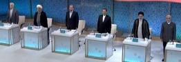 حاشیه های نخستین مناظره انتخابات ریاست جمهوری