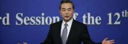 وزیر خارجه چین برای آمریکا خط قرمز کشید