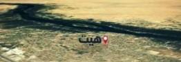 انفجار در هیت عراق 13 کشته و 22 زخمی برجای گذاشت