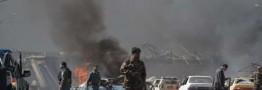 وقوع سه انفجار پی درپی در مراسم خاکسپاری در کابل؛19کشته و 18 مجروح
