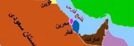 عربستان، امارات و بحرین مرزهای خود را با قطر بستند