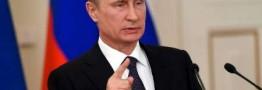 پوتین: در جنگ احتمالی روسیه و آمریکا همه می میرند