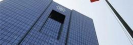 جزئیات توافق امروز بانکداران/ نرخ سود سپرده بانکی ۱۸ درصد شد