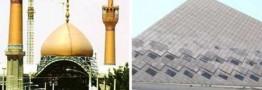 کشف خودروی حامل تروریست ها در تهران