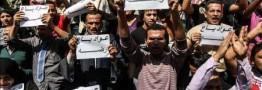 تظاهرات گسترده مردم مصر در اعتراض به واگذاری «تیران» و «صنافیر» به عربستان