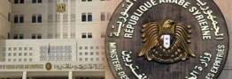 سوریه: شورای امنیت به سکوت خود درقبال جنایت های آمریکا پایان دهد
