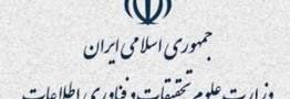 تایید 2900 رشته محل کارشناسی ارشد دانشگاه آزاد اسلامی صحت ندارد