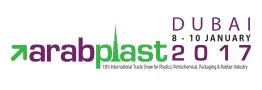 نمایشگاه «عرب پلاست» به زودی برگزار می شود