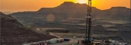 Austria\'s OMV to Develop Band-e-Karkheh
