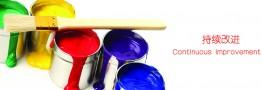 فرآخوان نمایشگاه تجاری رنگ و پوشش کره جنوبی