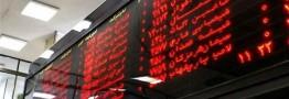 نمادهای شیمیایی صدر نشین ارزش معاملات شدند