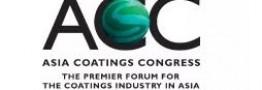 کنگره رنگ و پوشش آسیا