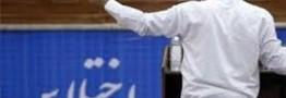 قائم مقام منطقه آزاد چابهار به جرم اختلاس بازداشت شد