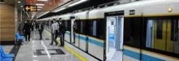 خودکشی در ایستگاه متروی شریف/ مردی وارد قسمت زنانه شد و خودش را جلو قطار انداخت