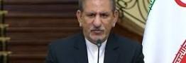 آمریکا از فشار خود بر بانکها در زمینه مبادله با ایران دست بردارد