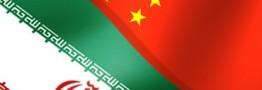 ایران و چین چه کالاهایی با هم مبادله میکنند؟+نمودار
