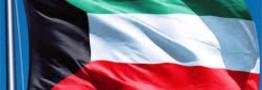افت شدید درآمد غول پتروشیمی کویت