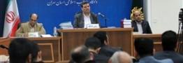 دادگاه بابک زنجانی داغ شد؛ قاضی صلواتی سند رو کرد/داستان خرید شرکت اونور ایر و خرج کرد 501 میلیون دلار شرکت فال چه بود