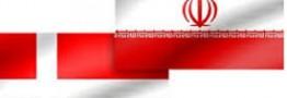 بازگشت غول نفتی دانمارک به ایران/ بازگشایی دفاتر نفتی دانمارک