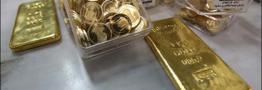 اقتصاد دنیا در ۲۴ ساعت گذشته/ پیشبینی قیمت طلا در ماههای آینده