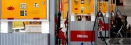 Iran Joins Gasoline Exporters