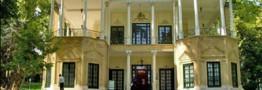 واکنشها به تلاش برای مالکیت نیاوران و سعدآباد
