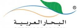 نمایشگاه و کنفرانس فراساحل دبی (Offshore Arabia)