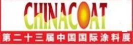 نمایشگاه رنگ و پوشش چین (Chinacoat)