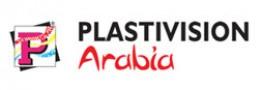 نمایشگاه پلاستیک و بسته بندی شارجه (Plastivision Arabia)