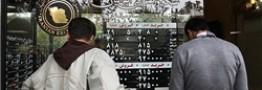 ۵ دلیل افزایش نرخ ارز در بازار