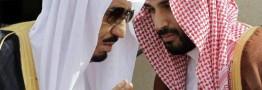 زلزله ای سیاسی در انتظار آل سعود/عربستان در مسیر تحول