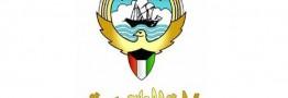 کویت ادعای رویترز علیه ایران را تکذیب کرد