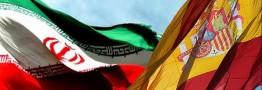 رییس مجلس اسپانیا: روابط تهران و مادرید خوب است/ اسپانیا از گسترش روابط با ایران همیشه حمایت کرده است