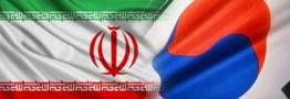 کاهش 70 درصدی تجارت ایران و کره جنوبی پس از اعمال تحریمهای آمریکا/ ورشکستگی بسیاری از شرکتهای کره ای