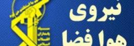سقوط یک فرونده جنگنده سوخو 22 در استان فارس