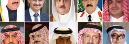 تارنمای آمریکایی: شکنجه، شاهزادگان بازداشت شده سعودی را راهی بیمارستان کرد