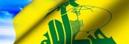 گروه های مقاومت فلسطینی بیانیه اتحادیه عرب علیه حزب الله را محکوم کردند