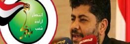 مقام یمنی: نشست وزیران خارجه اتحادیه عرب بی نتیجه بود