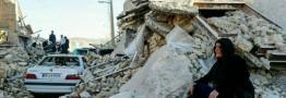 نقش امواج هارپ در ایجاد زلزله ؛ واقعیت یا کاسبی از رنج دیگران ؟