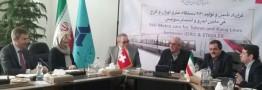 ایدرو و اشتدلر سوئیس قرارداد همکاری ساخت مترو امضا کردند