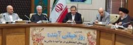 رئیس فیفا: مشکل میزبانی ایران و عربستان قابل حل است