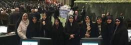 دغدغه های بانوان پارلمان در زنانه ترین مجلس تاریخ انقلاب