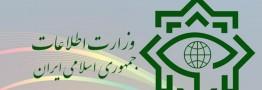 توضیح وزارت اطلاعات درباره گزارش تفحص از دوتابعیتی ها