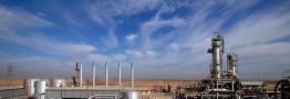 ایران چهارمین ذخایر نفت خام جهان را در اختیار دارد