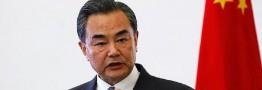وزیر خارجه چین: باید از حق حیات فلسطینیان حراست کرد