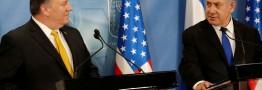 الوطن: پمپئو آرزوهای دست نیافتنی نتانیاهو را به زبان راند