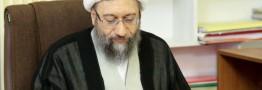 پرونده مدرسه غرب تهران در اسرع وقت رسیدگی شود